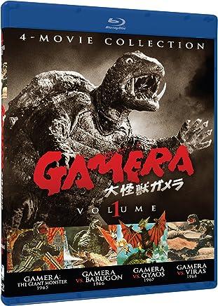 <IMPORT・北米版> ガメラ:アルティメット コレクション V1 [ブルーレイ] Gamera: Ultimate Collection V1