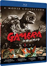 gamera ultimate collection blu ray