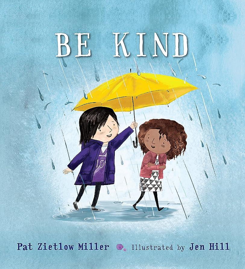 仕様ふける副詞Be Kind (English Edition)