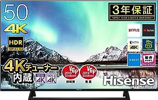 ハイセンス 50V型地上・BS・110度CSデジタル4Kチューナー内蔵 LED液晶テレビ(別売USB HDD録画対応) Hisense 50E6800