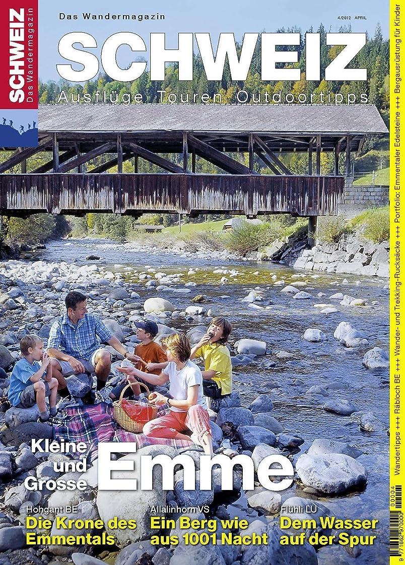 本質的ではない持ってる恥ずかしさEmme: Wandermagazin SCHWEIZ 4_2012 (German Edition)