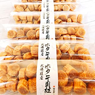 【北海道産】 乾燥ホタテ 貝柱 天然 一等品 55g サイズ指定可 明治水産 4S (約25個)