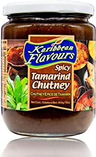 Premium Spicy Tamarind Chutney|Sauce 15 Oz (Tamarind) - Great Dipping Sauce For Samosas | Topping For Fish | Makes Sandwiches Taste Better