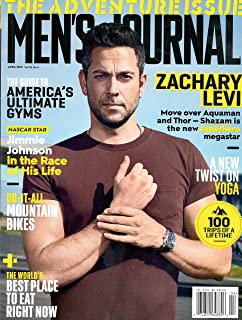 Men's Journal Magazine (April, 2019) Zachary Levi Cover