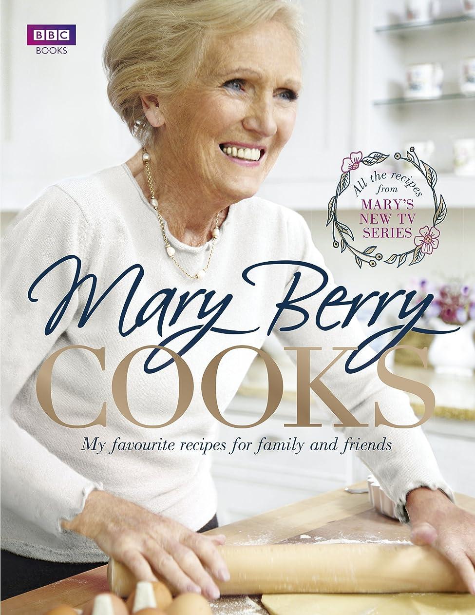 開いた群集モネMary Berry Cooks (English Edition)
