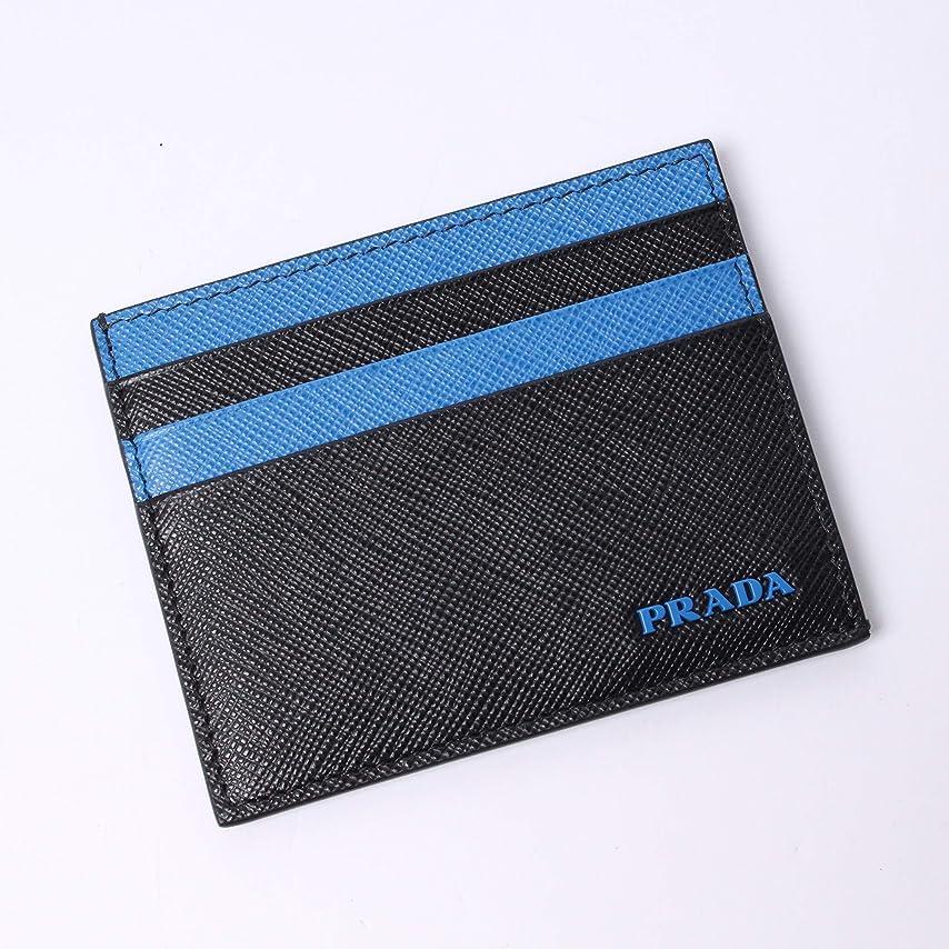 マーチャンダイザー前述の染料[PRADA(プラダ)] カードケース ブラック ロゴデザイン 定期入れ パスケース 2MC223 2CEL F0QLR00 [並行輸入品]