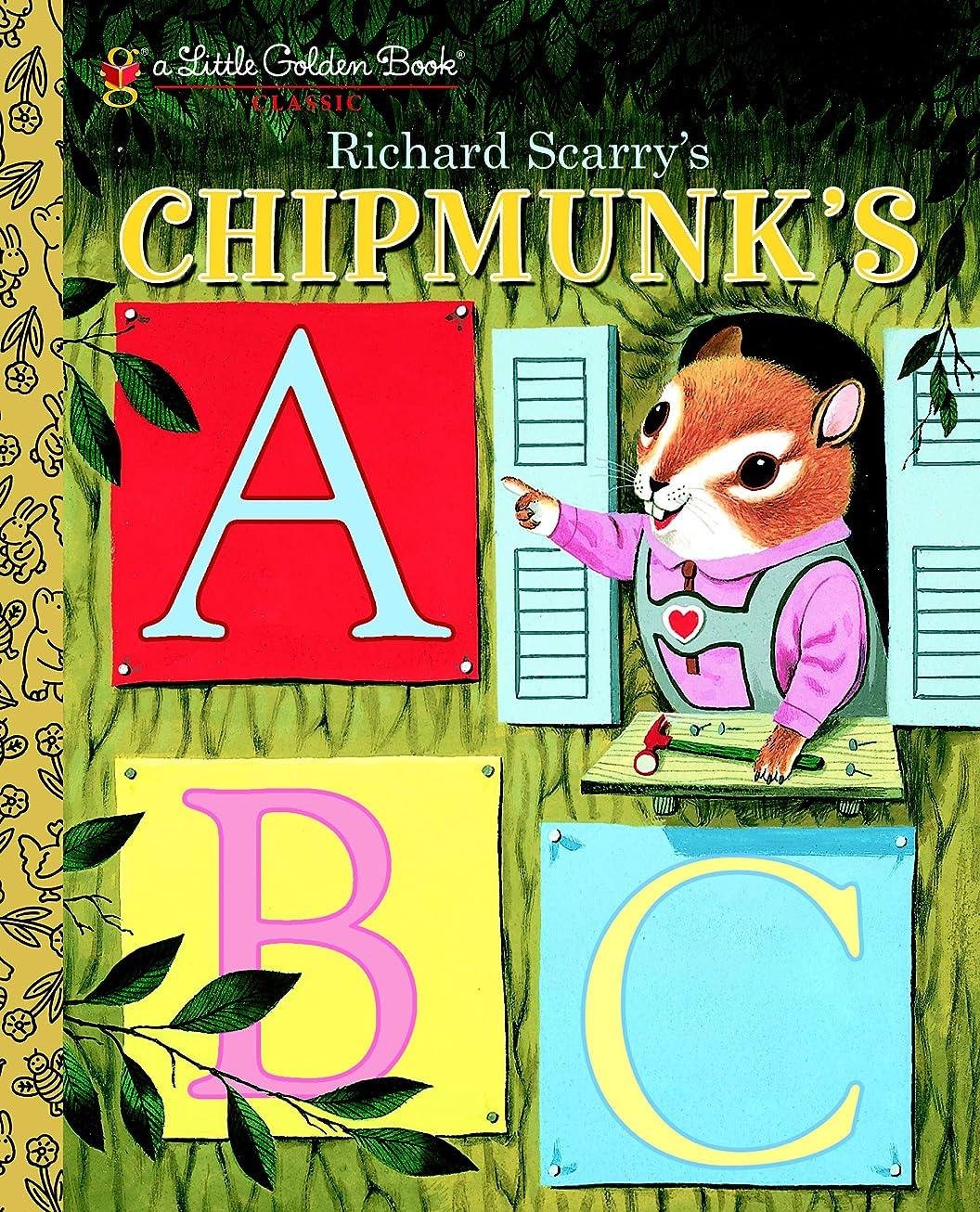 ハンサム玉反応するRichard Scarry's Chipmunk's ABC (Little Golden Book) (English Edition)