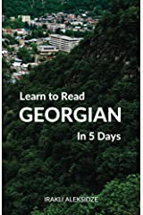 Learn to Read Georgian in 5 Days Kindle Edition