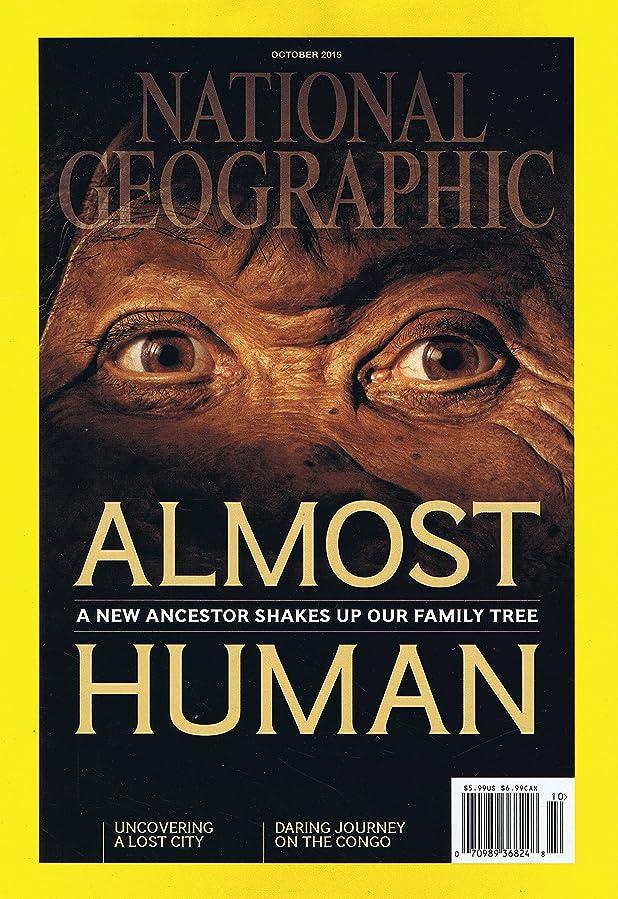 ミシン目金銭的生き残りますNational Geographic [US] October 2015 (単号)