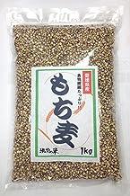 【国内産 もち麦】愛媛県特産 「もち麦」1kg
