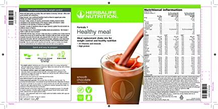 Herbalife Formula 1 Healthy Meal Nutritional Shake Mix Chocolate 550g Estimated Price : £ 41,99