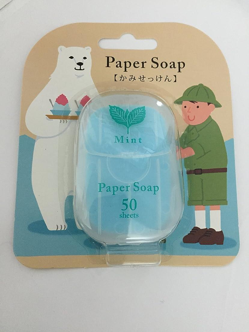 社説パーツ症状ペーパーソープ(かみせっけん) ミントの香り 新商品