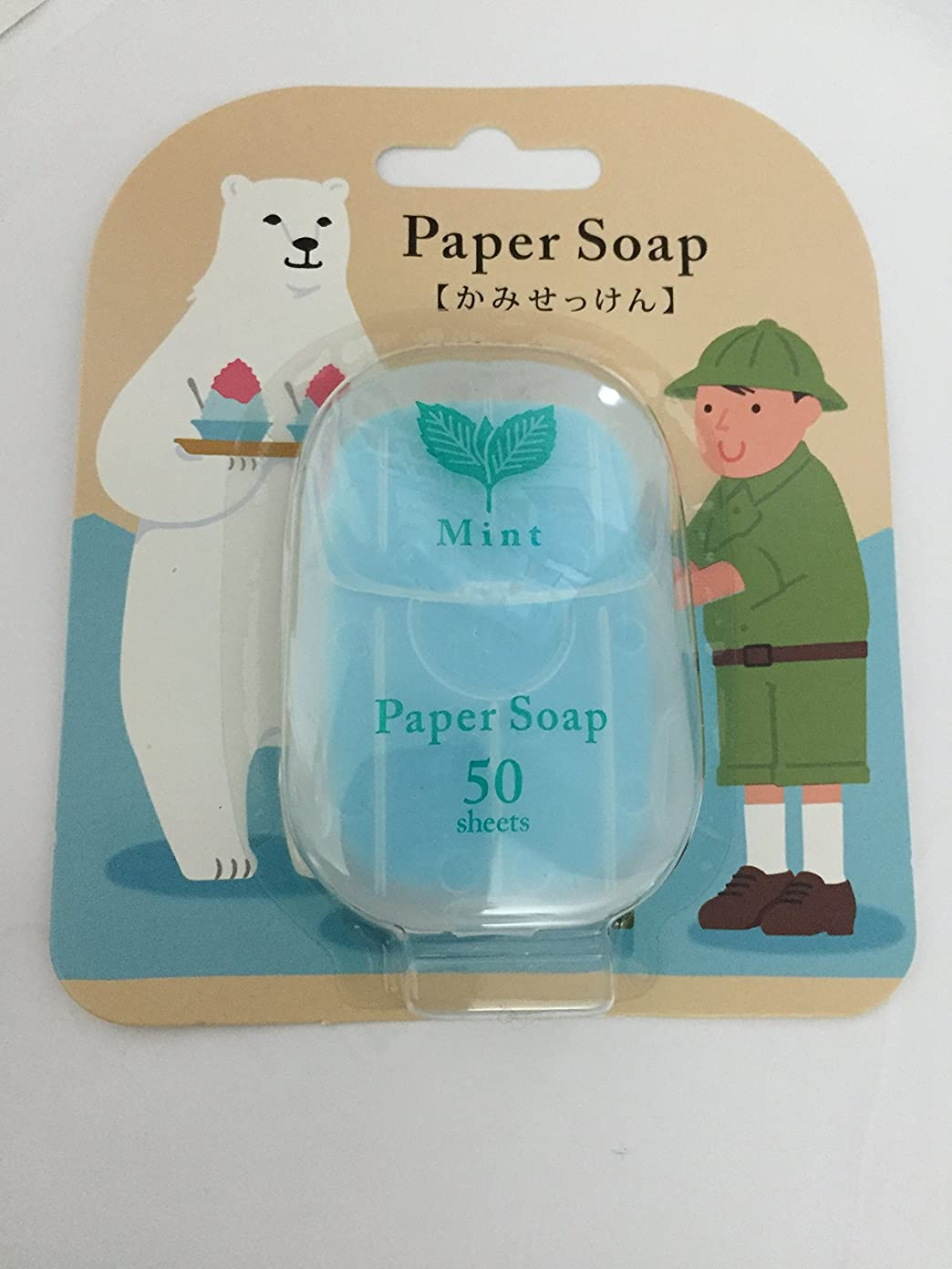 役に立つ世辞検出器ペーパーソープ(かみせっけん) ミントの香り 新商品
