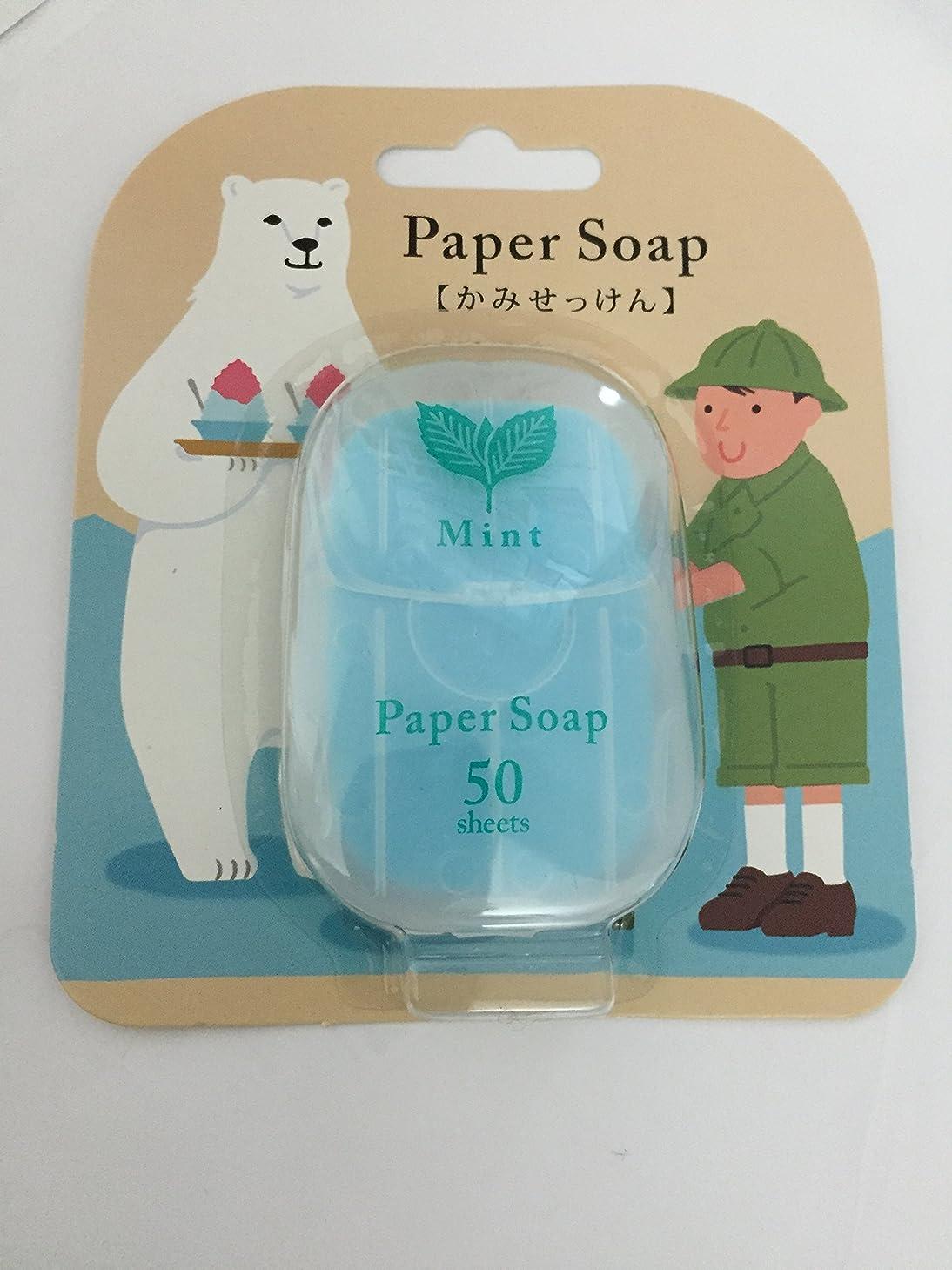 回路ストライク乱雑なペーパーソープ(かみせっけん) ミントの香り 新商品