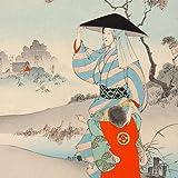 Wallpaper - Mizuno 40