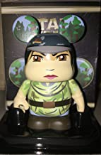 Disney Vinylmation Figures - Star Wars Series 6 - PRINCESS LEIA (Topper from Combo Pack)