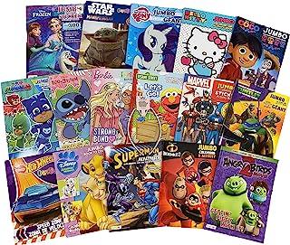 Bundle of 16 Coloring Books (No Duplicates) with Pusheen Headband