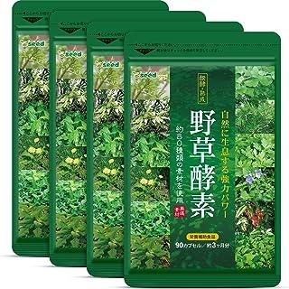 シードコムス 野草酵素 サプリメント 約12ヵ月分 360粒 野菜 野草 果物 発酵 熟成 ダイエット