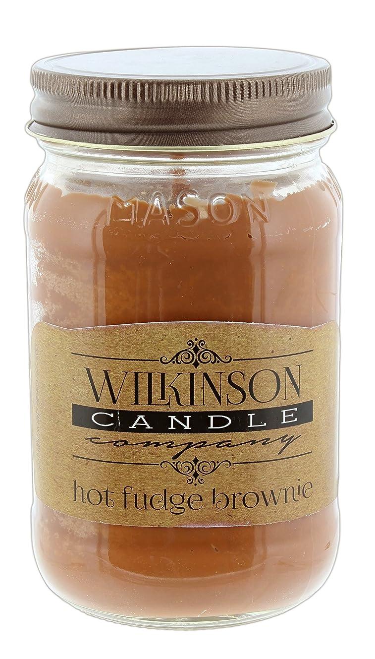 借りる入学する分岐するウィルキンソンCandle Co。Jam Jar soy-lotion Candle 16オンス ブラウン
