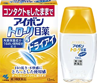 【第3類医薬品】アイボン トローリ目薬 ドライアイ 13mL