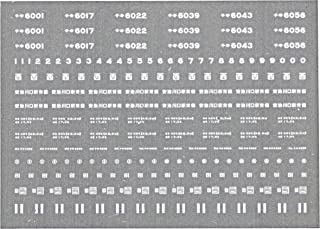 レボリューションファクトリーNゲージチキ6000インレタ3  RLF4491