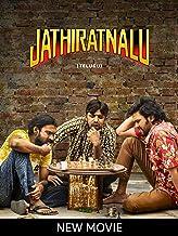 Jathi Ratnalu (4K UHD)