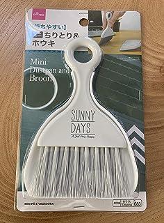 Daiso Desk Broom Set with Dustpan Mini Japan Import