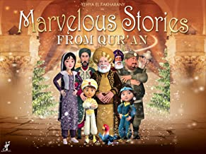 Marvelous Stories from the Qur'an (English Subtitled)