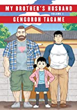 Best my brother's husband volume 1 Reviews
