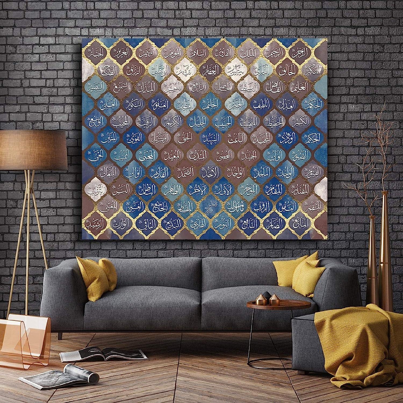 99 Names of Allah , Beautiful Names of Allah Canvas Print, Islamic Wall Art, Islamic Home Decor, Islamic Gifts, Unique Design Canvas Wall Art Design (Model 2)