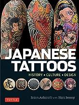Best japanese tattoo art design book Reviews