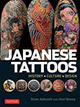Japanese Tattoos: History * Culture * Design