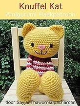 Knuffel Kat Amigurumi Haakpatroon (Grote Knuffelpoppen Book 1)