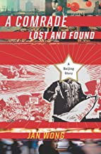 Best a comrade lost and found Reviews