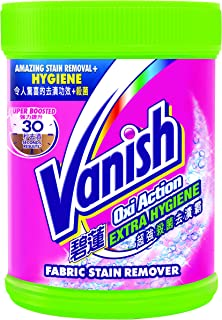 Vanish Oxi Action Fabric Stain Remover Powder, Extra Hygiene, 800g