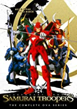 Samurai Troopers: Ronin Warriors - The Complete OVA series