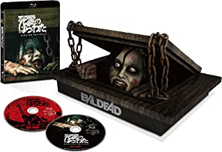 Evil Dead Of The Evil Dead (2013) anreiteddo・edyisyon (2 Pieces Set) Figure with Box (Fully Limited Quantity) [Blu-ray]