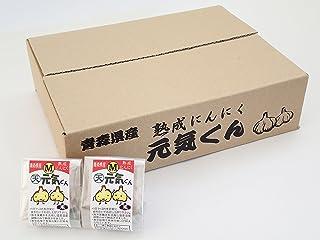 青森県産 熟成 黒にんにく 元気くん 1箱(12玉入り・Mサイズ)