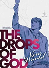 Drops of God: New World