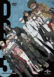 danganronpa 3–The End Of Hope dodogamine School (Future Series) DVD VI (first production Limited Edition)