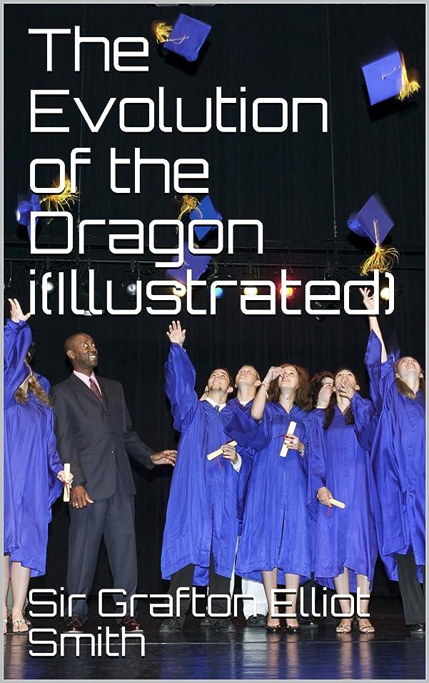 バックグラウンドストライプ起点The Evolution of the Dragon i(Illustrated) (English Edition)