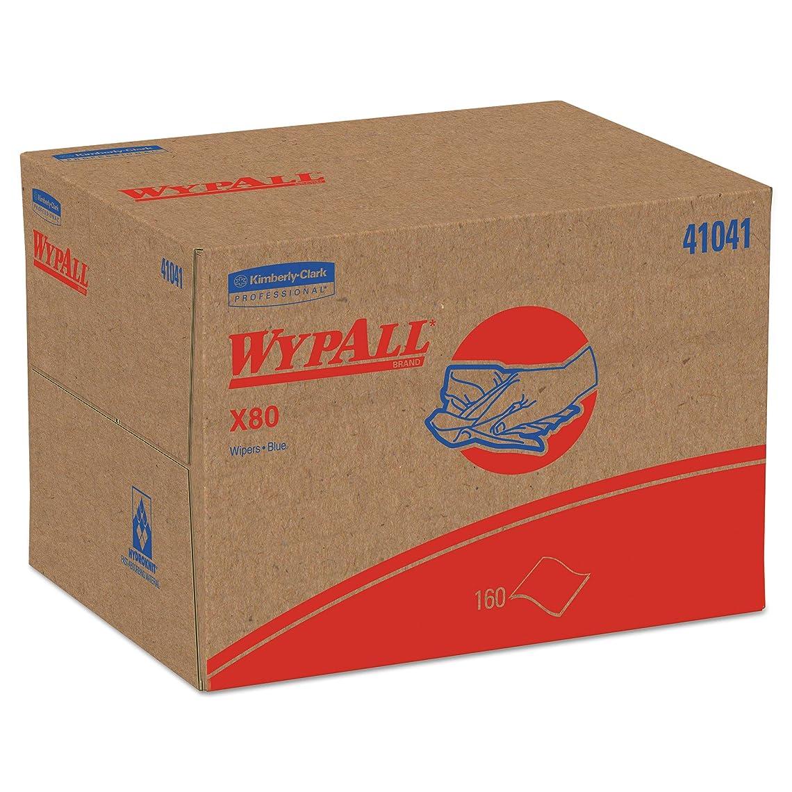 ジョグハンディ正午WYPALL X80 Wipers, Brag Box, HYDROKNIT, 12 1/2 x 16 4/5, 160 Wipers/Carton (並行輸入品)