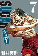 表紙: シュガー 7 | 新井 英樹