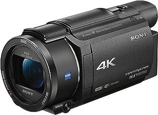 Sony Handycam FDR-AX53 - Videocámara (pantalla de 3 con grabación 4K Ultra HD lente Zeiss Vario-Sonnar de 268 mm zoom óptico de 20x)