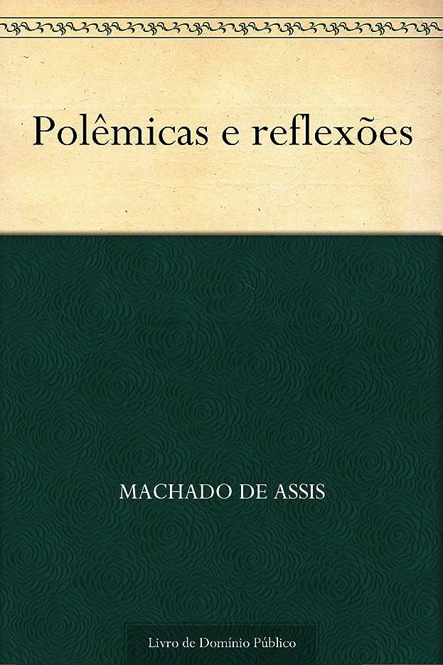 どこにでも大気作りPolêmicas e Reflex?es (Portuguese Edition)