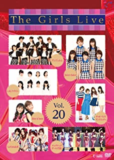 The Girls Live Vol.20 [DVD]