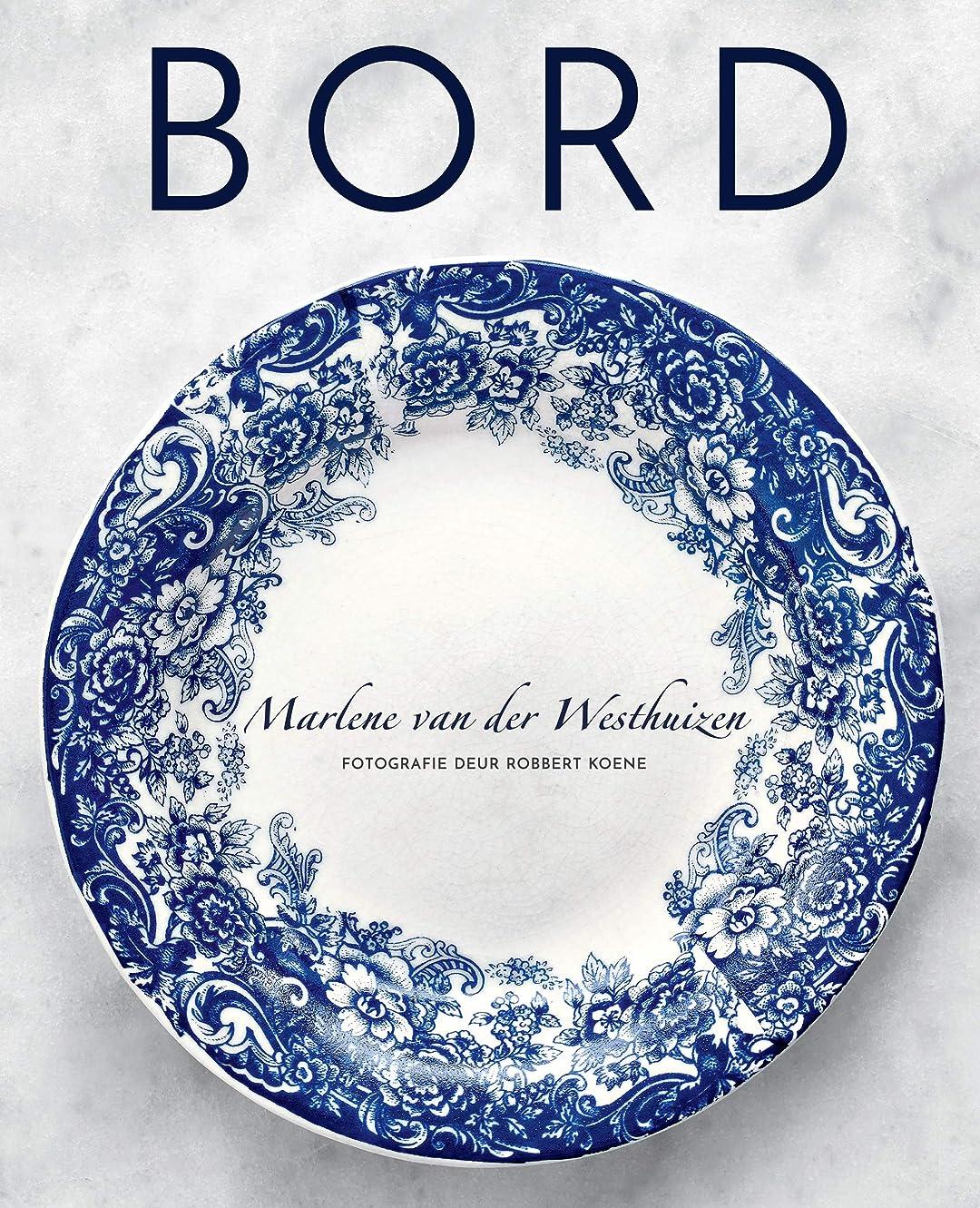 届ける容赦ない罪Bord (Afrikaans Edition)