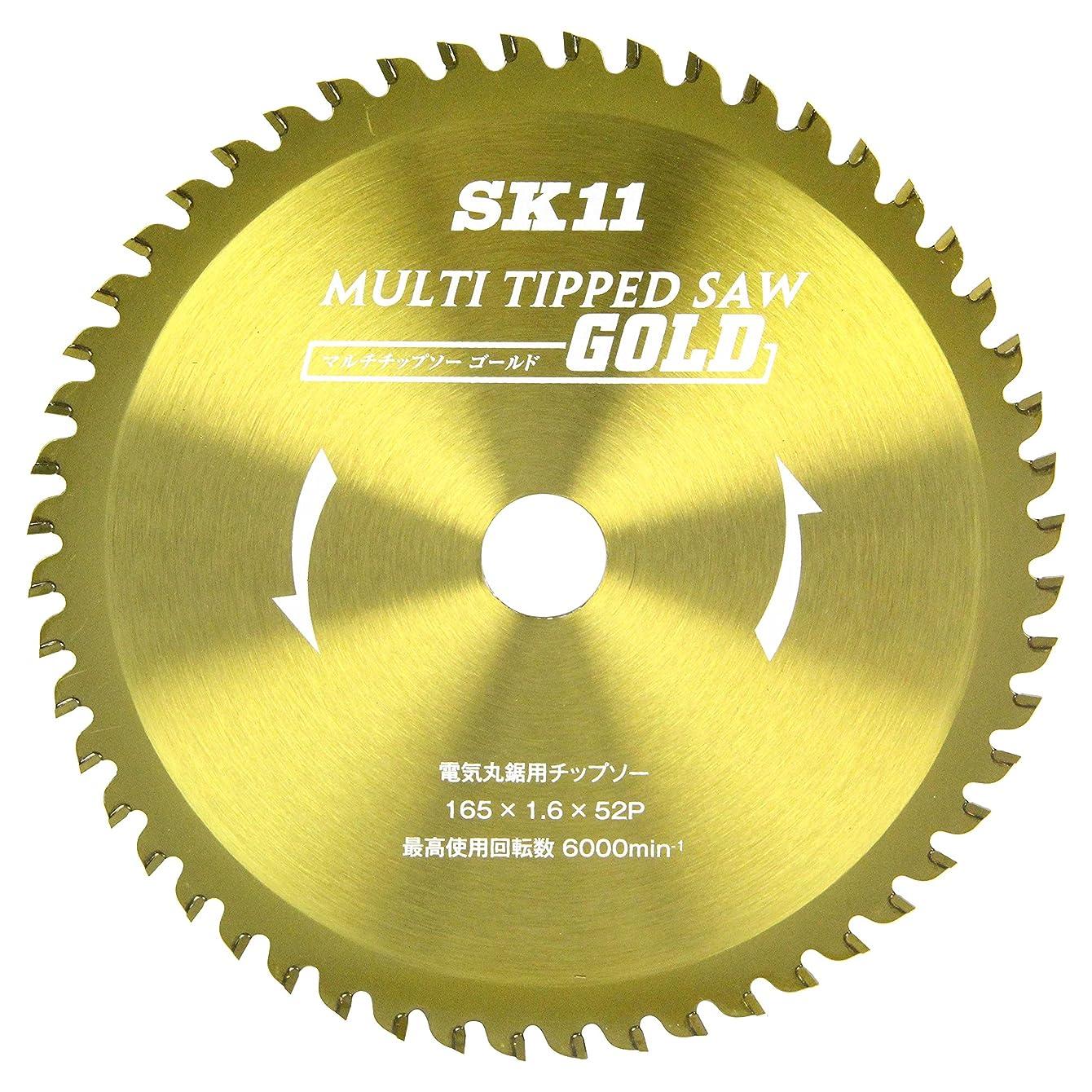勝利振り子常習者SK11 マルチチップソー GOLD 電気丸鋸用 165mm 165X52P