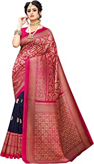 Gosriki silk with blouse piece Saree (SENTHIL PINK-Go Free)