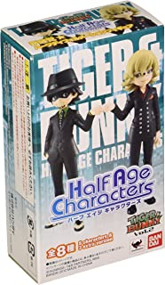 Bandai Tamashii Nations Tiger and Bunny Half Age Toy Figures, Set of 8, Volume #2